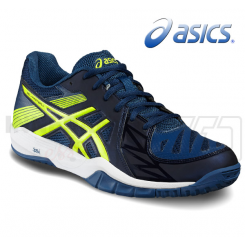 Asics Gel Fastball 2 - navy/neonyellow